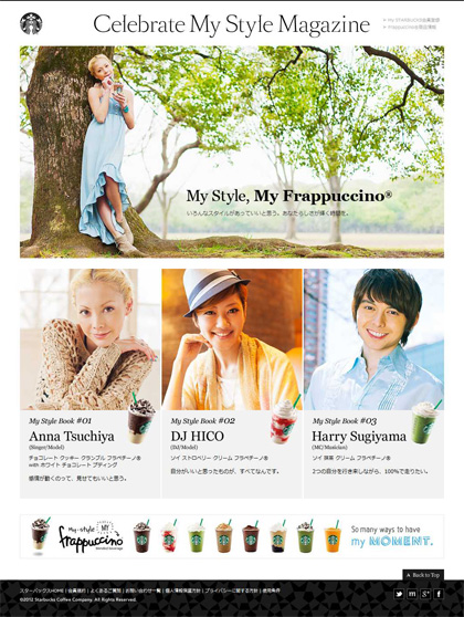 Celebrate My Style Magazine